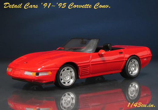 Detail_cars_corvette_09