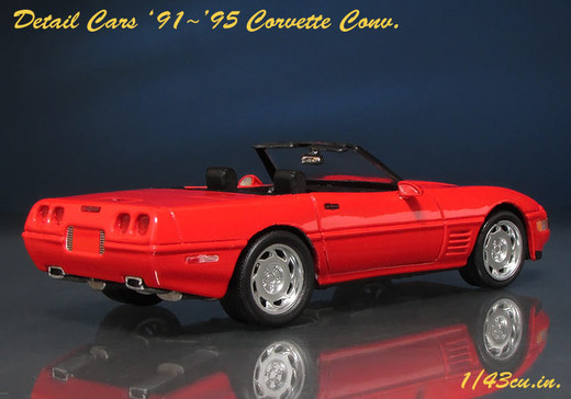 Detail_cars_corvette_10