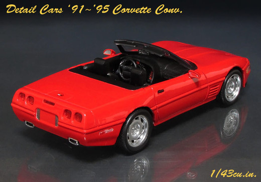 Detail_cars_corvette_12