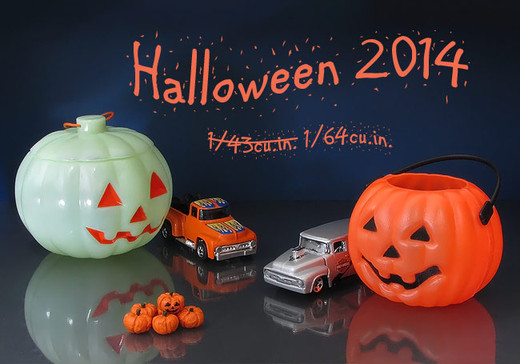 Halloween_2014_1