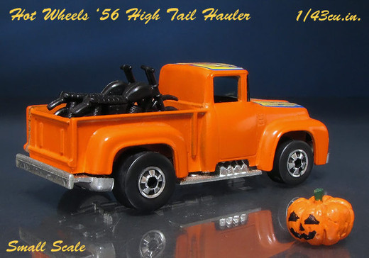 Hw_56_high_tail_hauler_2_2