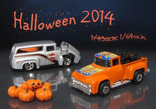 Halloween_2014_2