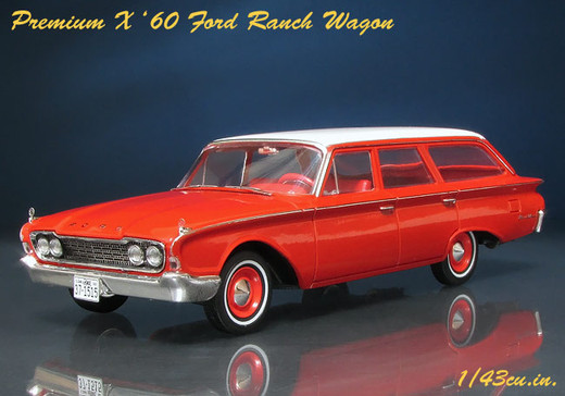 Premiumx_ford_ranch_wagon_2