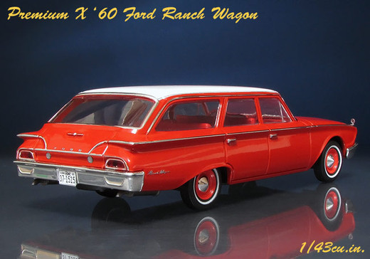 Premiumx_ford_ranch_wagon_3