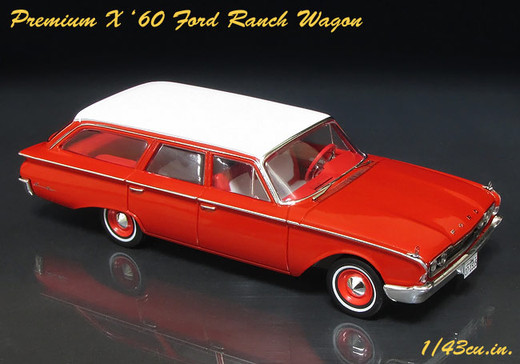 Premiumx_ford_ranch_wagon_4