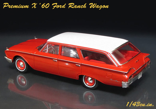 Premiumx_ford_ranch_wagon_5