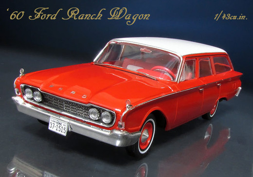 Premiumx_ford_ranch_wagon_6