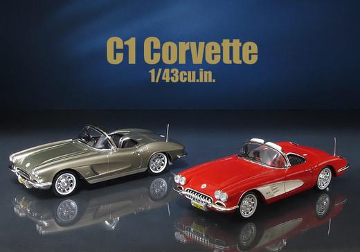 Spark_c1_corvette_1