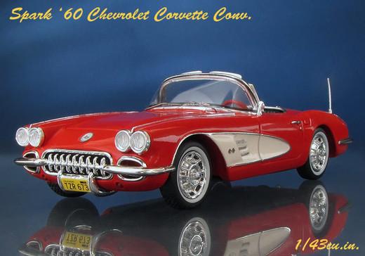 Spark_60_corvette_1