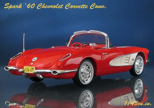 Spark_60_corvette_2