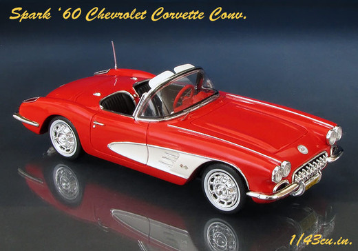 Spark_60_corvette_3