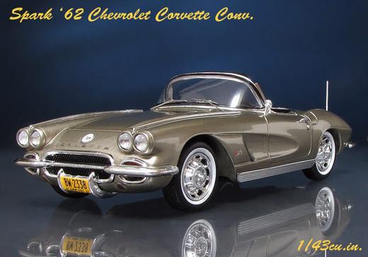 Spark_62_corvette_1