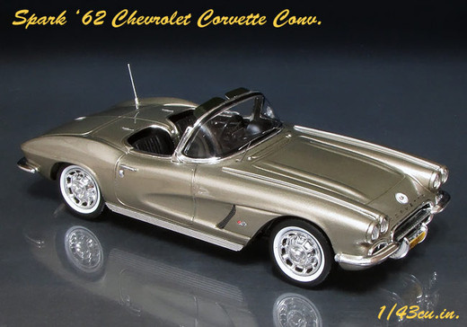 Spark_62_corvette_3