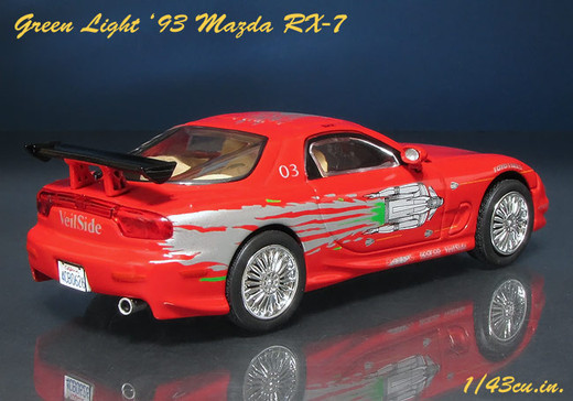 Greenlight_rx7_2