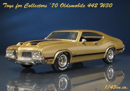 Tfc_oldsmobile_442_2