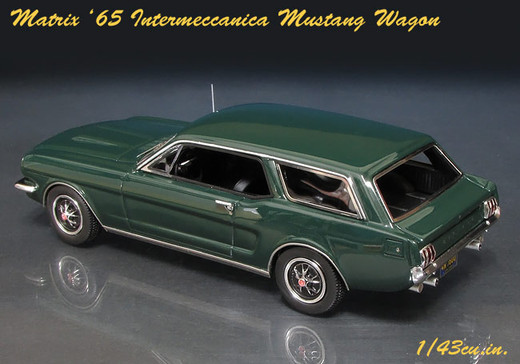 Matrix_mustang_wagon_5