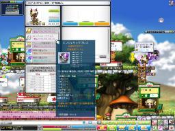 Maple111210_202158.jpg