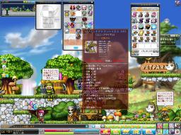 Maple111213_190920.jpg