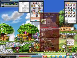 Maple111213_191326.jpg
