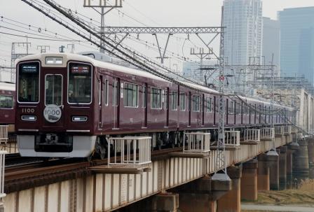 阪急1100