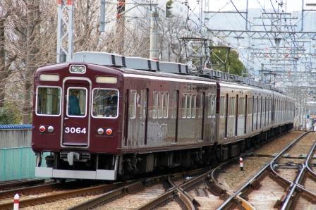 阪急260211 で
