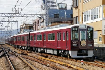 阪急260211 いり