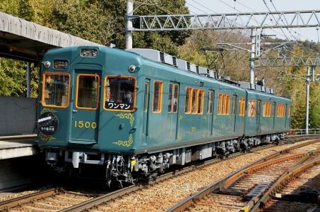 能勢電車1