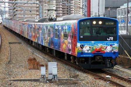 JR阪急201w1