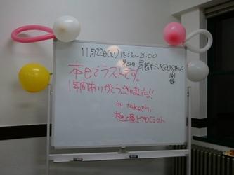 2011-09-26 08[1].34.45