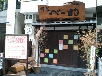 2012-01-21 11[1].24.49