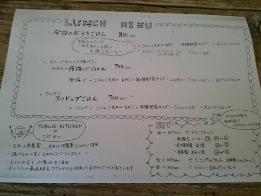 2012-01-23 12[1].04.47
