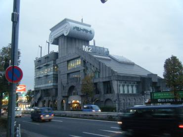 メモリードホール2