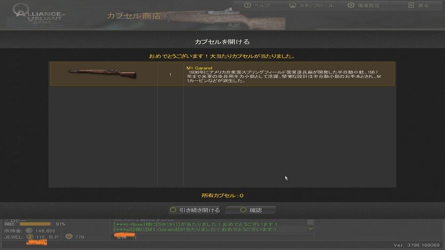 AVA_120211_202411_00.jpg
