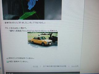 DSCF0351.jpg