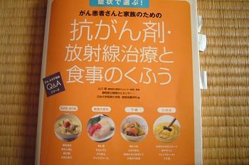 料理本ブログ用