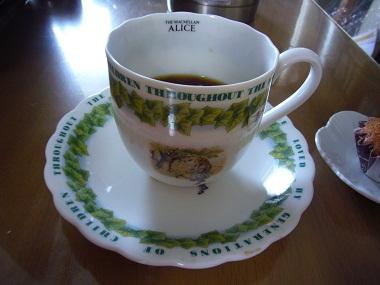 アリス。コーヒーブレイク