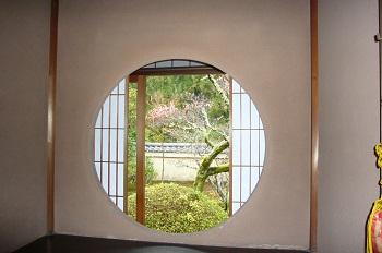 小悟りの窓