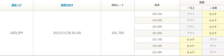 2013-11-26_1-12-28_No-00.jpg