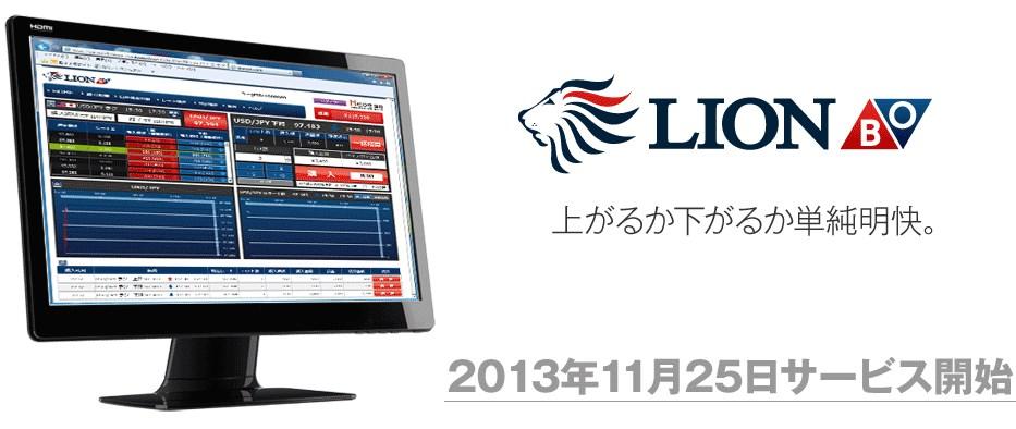 2013-11-26_21-36-13_No-00.jpg