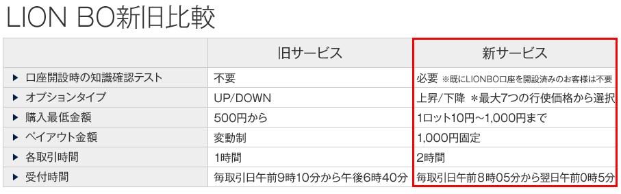 2013-11-26_21-36-39_No-00.jpg