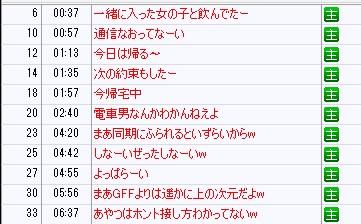 2013-11-29_21-44-4_No-00.jpg