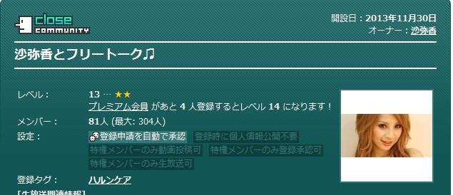 2013-11-30_7-25-22_No-00.jpg