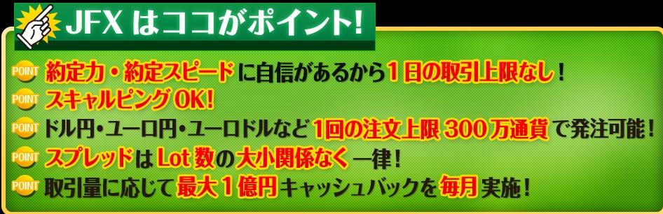 2013-12-10_9-15-38_No-00.jpg