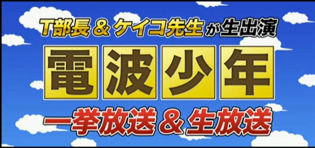 2013-12-2_20-55-46_No-00.jpg