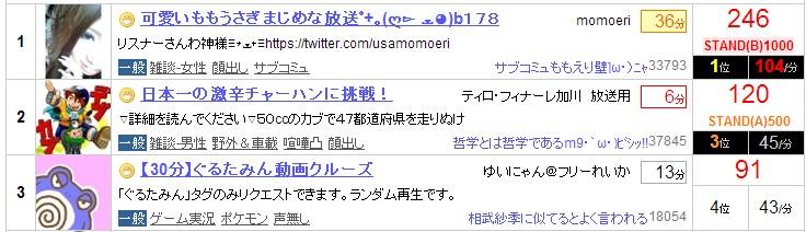 2013-12-3_16-44-26_No-00.jpg