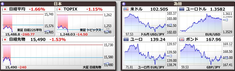 2013-12-4_10-23-7_No-00.jpg