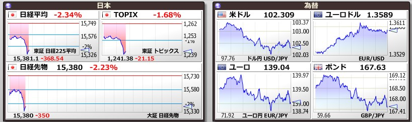 2013-12-4_10-42-25_No-00.jpg