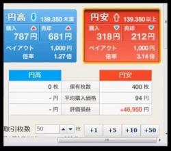 2013-12-4_11-31-30_No-00.jpg