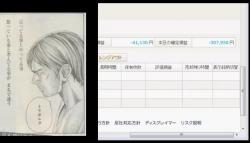 2013-12-6_22-24-26_No-00.jpg