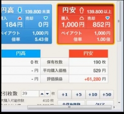 2013-12-6_22-48-59_No-00.jpg